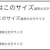 2017/1/18 シミルボン機能追加のお知らせ