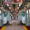 常磐線の上野駅から水戸駅まで、WiMAX2+の速度を測ってみた!
