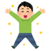 【雑記】 (2019年1月版) Googleアドセンス審査基準まとめと当サイト実例を公開!