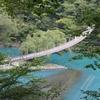 願いが叶う絶景の橋!?「世界の徒歩吊り橋10選」にも選ばれた夢の吊り橋