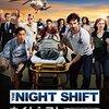 ドラマ「ナイトシフト 真夜中の救命医」シーズン3がWOWOWで1月4日スタート