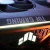 【ライバルはRX6900XT!】ASUS社「TUF-RTX3080TI-O12G-GAMING」をレビュー