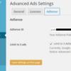 プラグインAdvanced Adsの設定