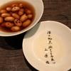 和食。二度目のくら川さん。