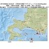 2015年09月05日 19時22分 石狩地方南部でM3.4の地震