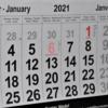 職業訓練も残り半分・3ヶ月経過した今の悩みや変化~ハローワーク職業訓練(web科)12週目