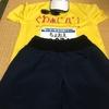 大阪淀川マラソンまであと2日。。レース前日は走りますか?。。準備万端。。