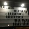 BREAKERZ 10周年10番勝負 -VS- 超特急 at Zepp Nagoya 1/2