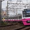 181124 新京成線