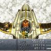 クロノ初期レベル、ダルトンR戦(DS版クロノトリガー)