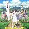 【Netflix】最近観た映画3選.