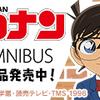 AMNIBUS(アムニバス)】アニメ・漫画・ゲームコラボグッズ