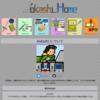 新しい Aokashi Home を作っています