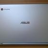 Chromebook届いたど、使いやすいって話と正直まだ使いこなせていない