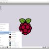 Linuxで利用するリモートデスクトップの話