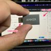 Macbook Pro(2020)レビュー②