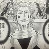 【ハンターハンター】ヒソカはバンジーガムをクロロの本に貼り付ければ勝てたのでは?