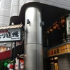 顎が疲れるくらい大盛りのサーロインステーキを出してくれる東京小川町駅のランチ