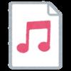 どんな音声データが音声合成にはいいのか