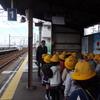 名和駅見学 2年生