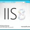 Windows Server 2012でクラシックASPを動かしてみる。