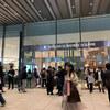 11/1(金)オープン!渋谷スクランブルスクエアに行ってきた