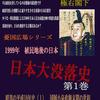 より多くの在日が日本国籍を取得して韓民族の声を日本社会に拡散しよう!