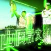 【釣りビジョン】本日21時より「JB CLIMAX ELITE5 2017 山岡計文編」 初回放送!