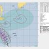 【東京直撃】台風13号サンサンのアメリカ海軍予報が想像以上に魔球王+14号ヤギ