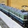 京電を語る③140…京電800 系更新計画。