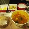 【冬のイタリア旅行記5】JL43便 羽田-ロンドン プレミアムエコノミー搭乗記 後編