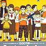 最近の読書は、宗田理さんの「ぼくらシリーズ」【小3息子】