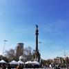 新婚旅行⑤バルセロナ市内の観光