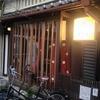火裏蓮花(かりれんげ)さん再び・・・隠れ家カフェでまったりするならココ