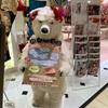 トレンドやカルチャーに敏感な人々が集う人気の渋谷ヒカリエ!