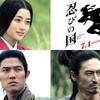 映画『忍びの国』評価&感想【No.199】