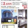 鳥取大学 寮 に住むよりも、1K 家賃25,000円~ 敷金礼金0円 !!