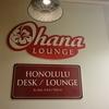 【ハワイ】旅行記⑫:ホテル⇒空港の格安タクシーをカードラウンジで手配&タコベルまでお散歩