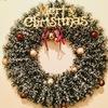 ダイソーのクリスマスグッズでクリスマスリースアレンジ♪
