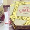 【日本初上陸】KFCの「CHIZZA」を食べました