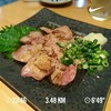 【大井町】2018年3月30日金曜日~立呑み8~