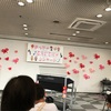 【ヤマハの発表会と父の日(*^_^*)】