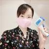 新宿マイスタジオレッスンでも感染症予防しています!