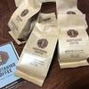 いま1番話題の猿田彦珈琲のコーヒー豆をお取り寄せ