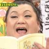 【マツコの知らない世界】懐かしの駅メロに、マツコ大はしゃぎ!!