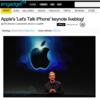 本命はiPhone4S!AppleからiPhone5の発表はありませんでした(残念
