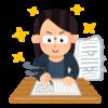 【ビジネスマン必見】「文章を書くスキル」が最強である4つの理由って?