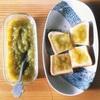野菜のスイーツ「ルバーブジャム」を手作り、わが家のは緑色です。