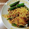 オクラとオイルサーディンのトマトスパゲッティ