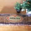 タカセ洋菓子店のアーモンドチュイル